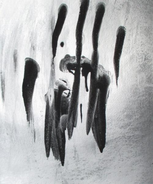 Don't Touch 5,  caseina i esmalt sobre cartró,, 37.5x26.5 cm., 2016