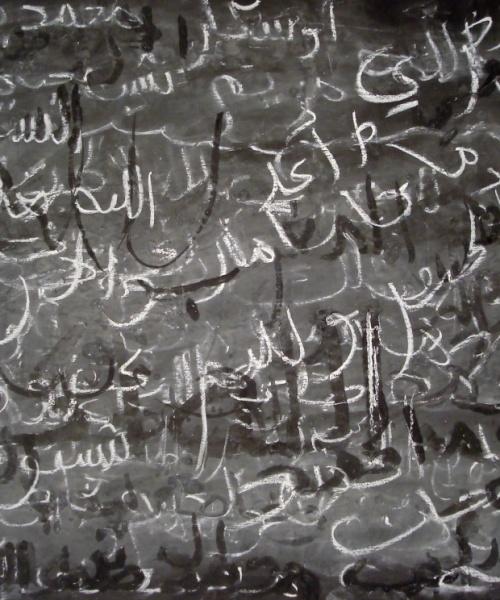 Capes de coneixement 1, acrílic i guix sobre paper, 70×100 cm., 2009
