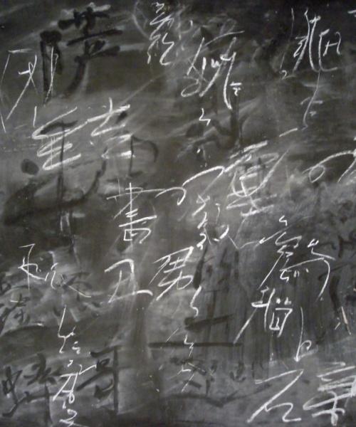 Capes de coneixement 3, acrílic i guix sobre paper, 70×100 cm., 2009